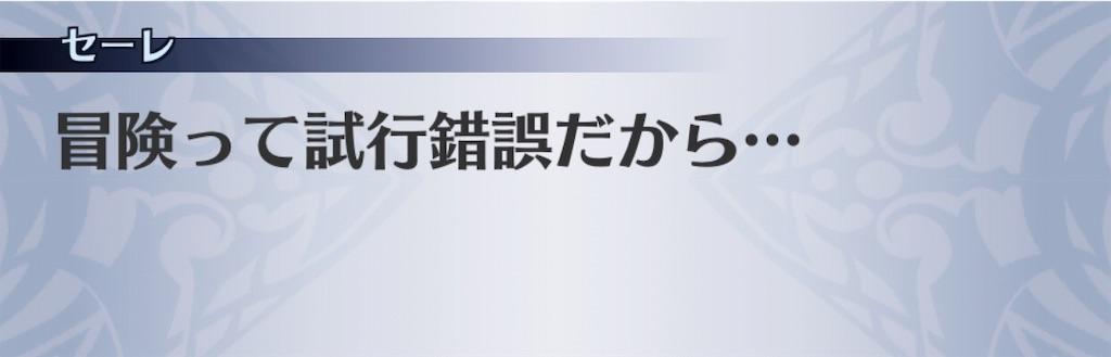 f:id:seisyuu:20181211204302j:plain