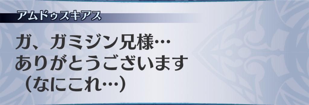 f:id:seisyuu:20181211210721j:plain