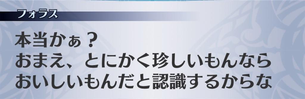 f:id:seisyuu:20181211212707j:plain