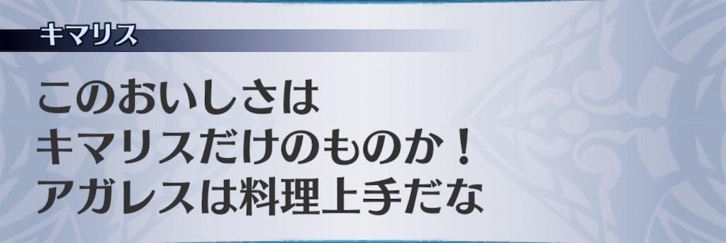 f:id:seisyuu:20181211212716j:plain
