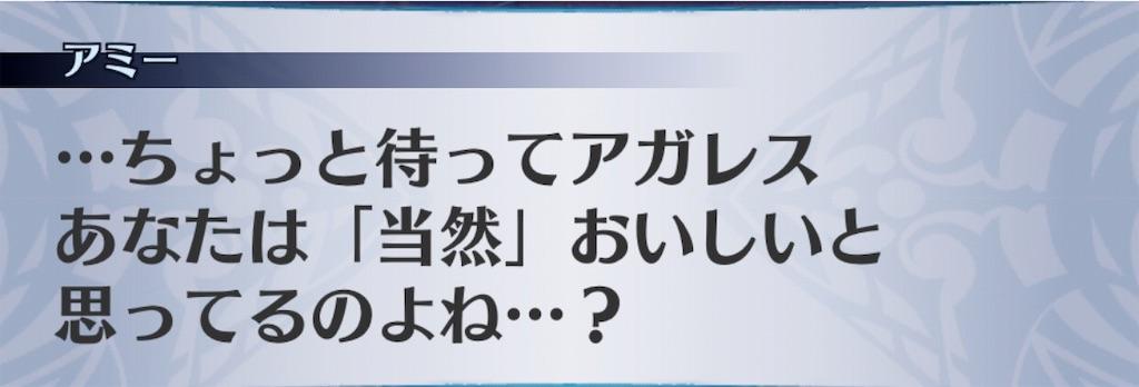 f:id:seisyuu:20181211212743j:plain