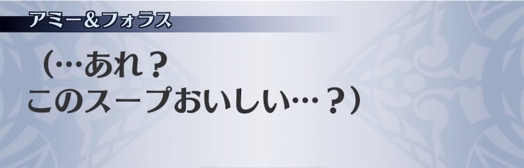 f:id:seisyuu:20181211212919j:plain