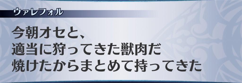 f:id:seisyuu:20181211220801j:plain