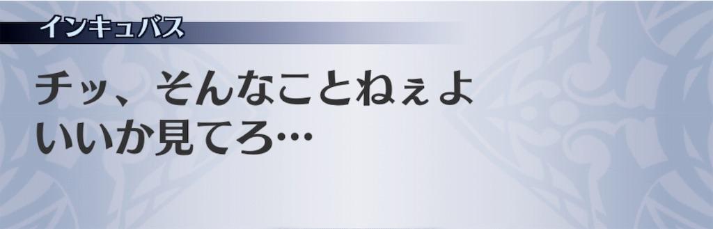 f:id:seisyuu:20181211234349j:plain