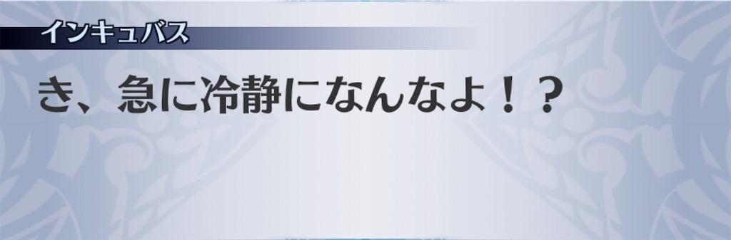f:id:seisyuu:20181212000342j:plain