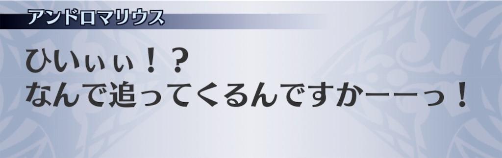 f:id:seisyuu:20181212003119j:plain