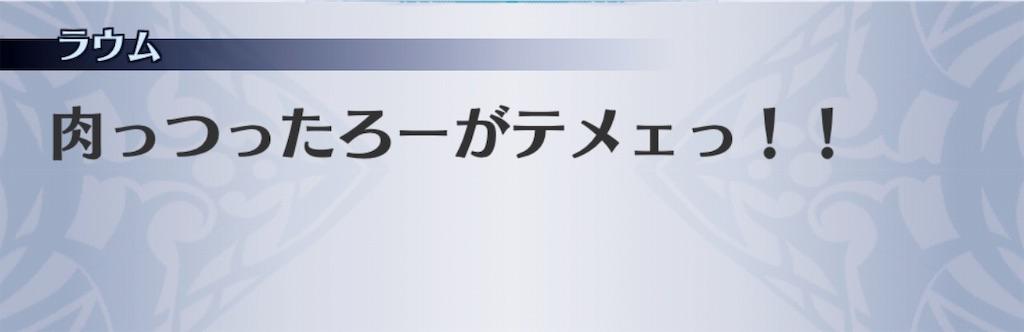 f:id:seisyuu:20181212003123j:plain