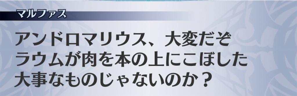 f:id:seisyuu:20181212010557j:plain