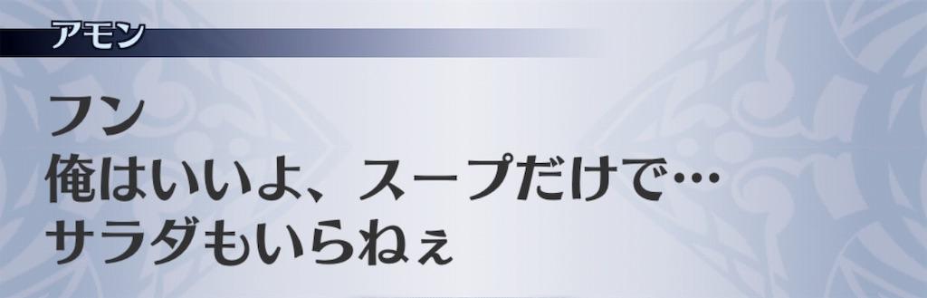 f:id:seisyuu:20181212013415j:plain