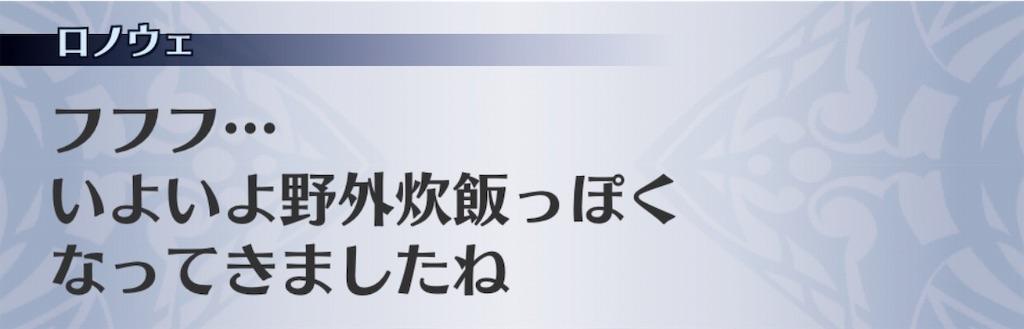 f:id:seisyuu:20181212013929j:plain