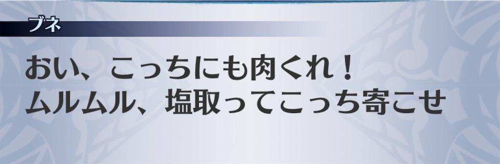 f:id:seisyuu:20181212013949j:plain
