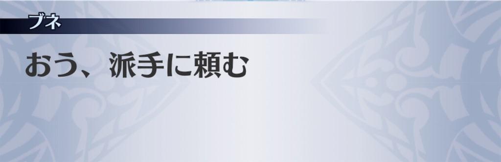 f:id:seisyuu:20181212014116j:plain