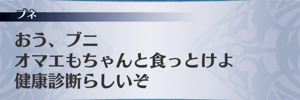 f:id:seisyuu:20181212014337j:plain