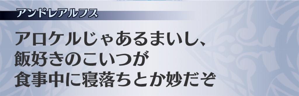f:id:seisyuu:20181212014552j:plain