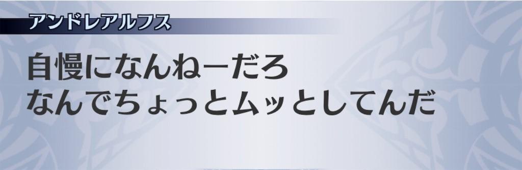 f:id:seisyuu:20181212014600j:plain