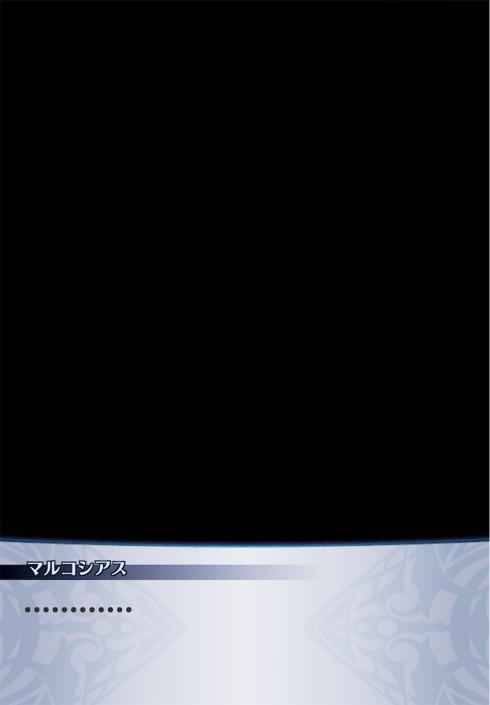 f:id:seisyuu:20181212022200j:plain