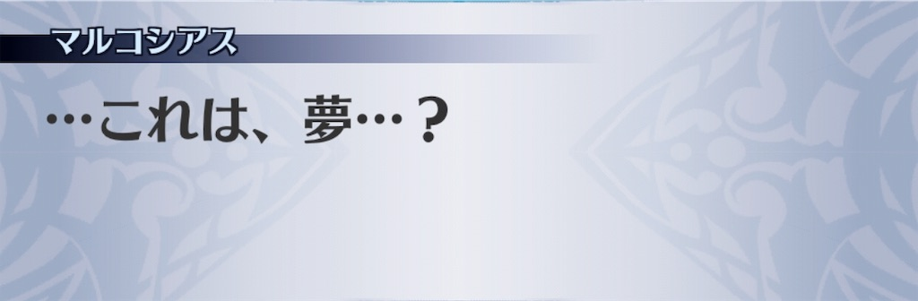 f:id:seisyuu:20181212022206j:plain