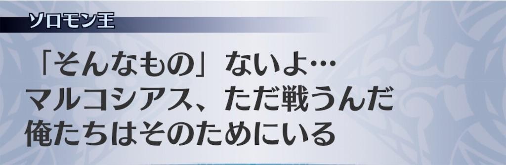 f:id:seisyuu:20181212022407j:plain
