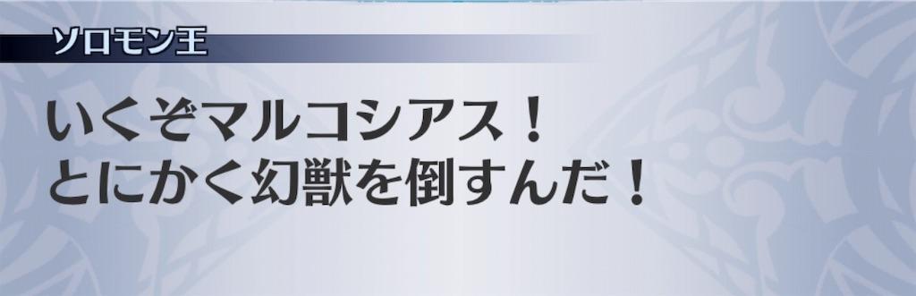 f:id:seisyuu:20181212022417j:plain
