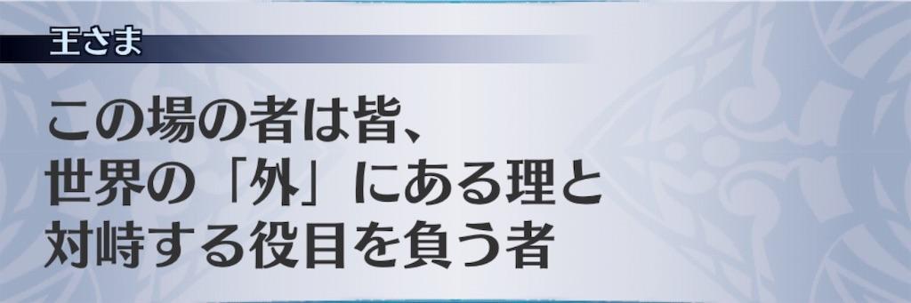 f:id:seisyuu:20181212073535j:plain