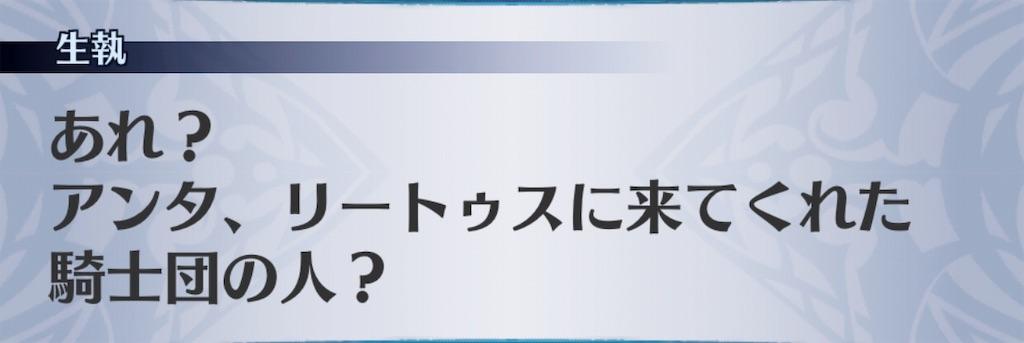 f:id:seisyuu:20181212074034j:plain
