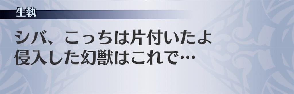 f:id:seisyuu:20181212074526j:plain