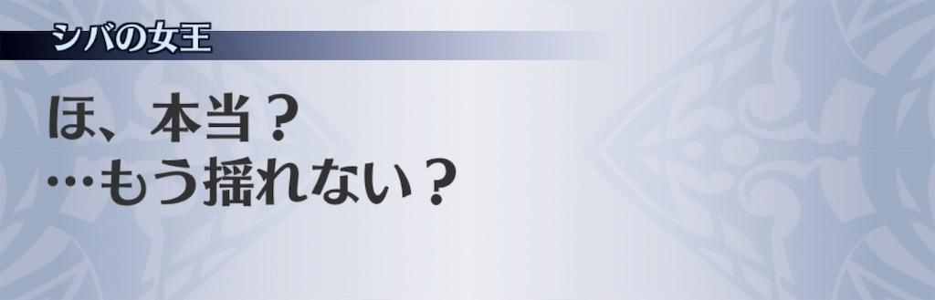 f:id:seisyuu:20181212075815j:plain