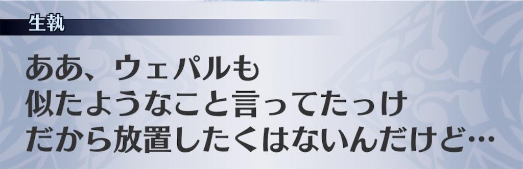 f:id:seisyuu:20181212080625j:plain