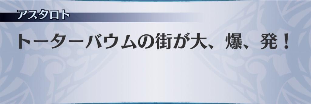 f:id:seisyuu:20181214170353j:plain