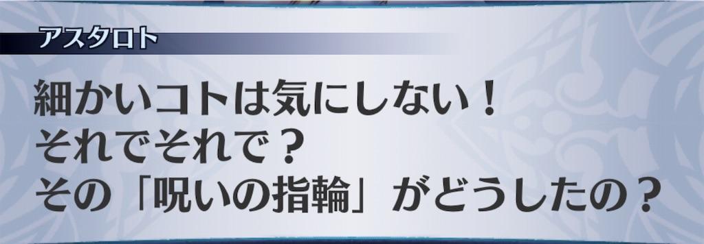 f:id:seisyuu:20181214170621j:plain
