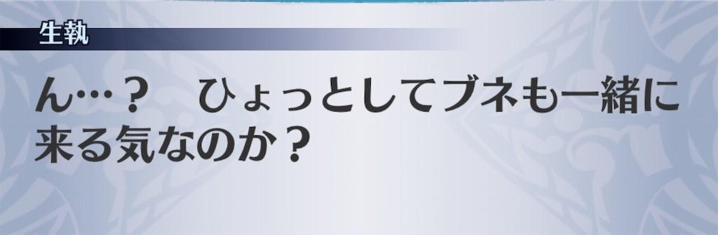 f:id:seisyuu:20181214172307j:plain
