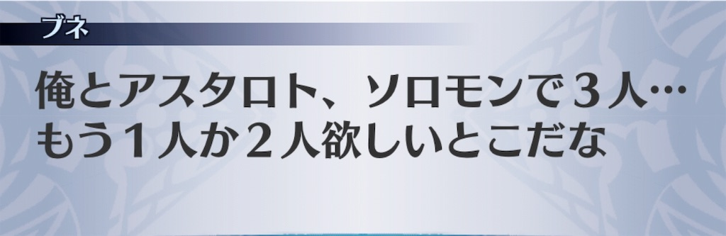 f:id:seisyuu:20181214173436j:plain