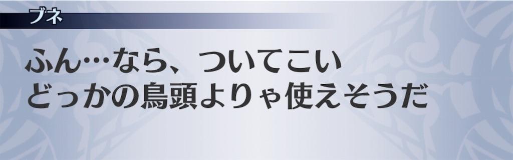 f:id:seisyuu:20181214173647j:plain