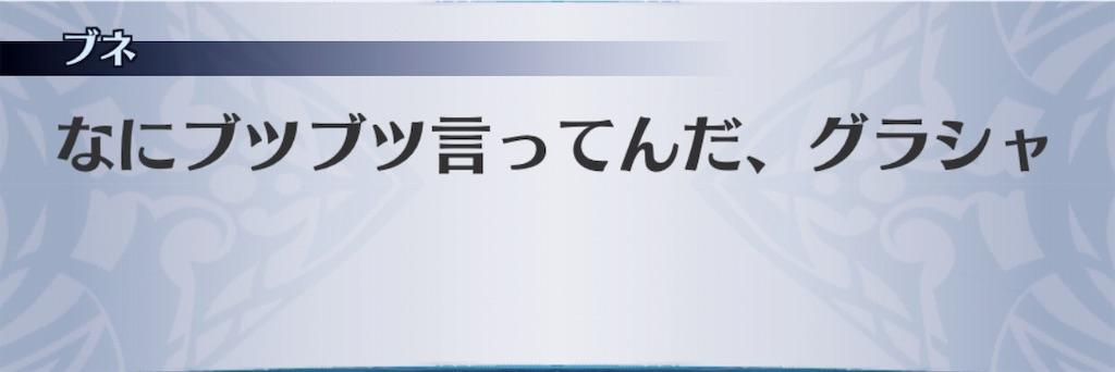 f:id:seisyuu:20181214174617j:plain