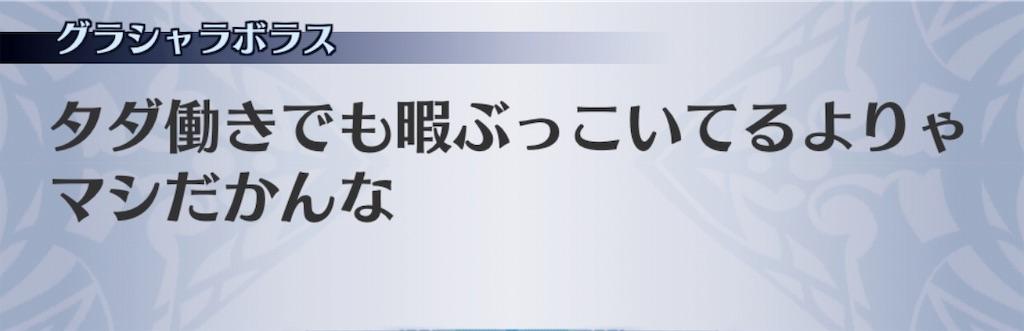 f:id:seisyuu:20181214174849j:plain
