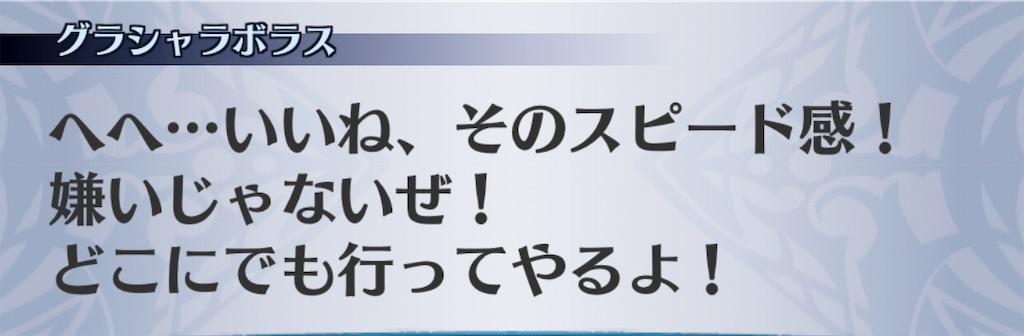 f:id:seisyuu:20181214174857j:plain