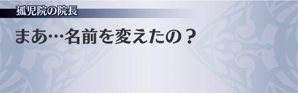 f:id:seisyuu:20181214175802j:plain