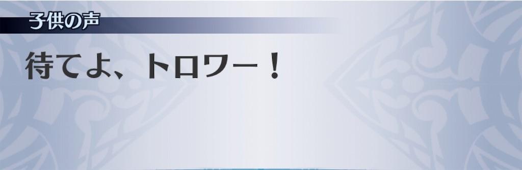 f:id:seisyuu:20181214180026j:plain