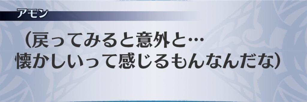 f:id:seisyuu:20181214180040j:plain