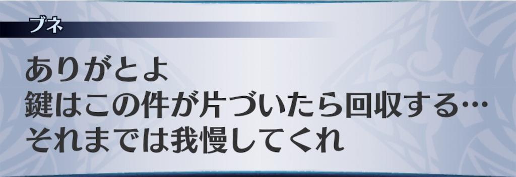 f:id:seisyuu:20181214181047j:plain