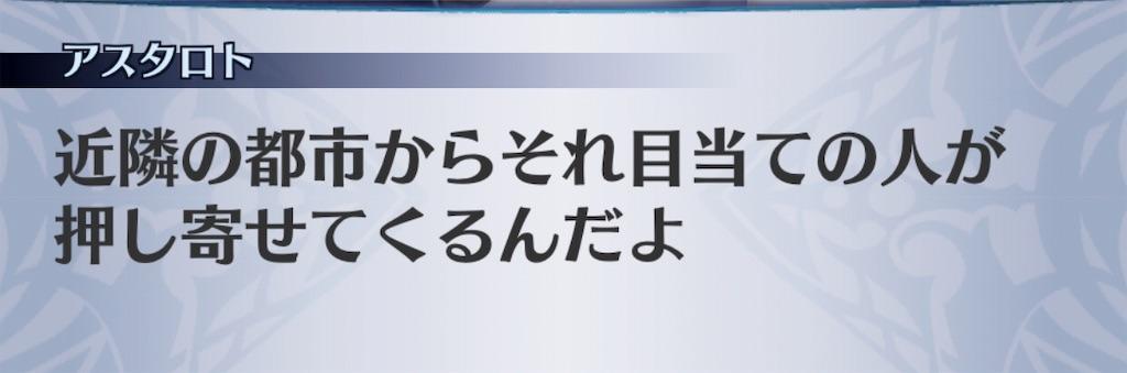 f:id:seisyuu:20181214191458j:plain