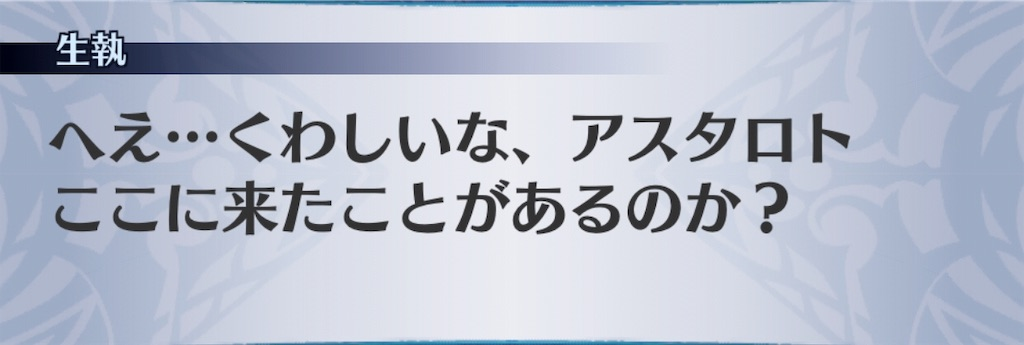 f:id:seisyuu:20181214191556j:plain