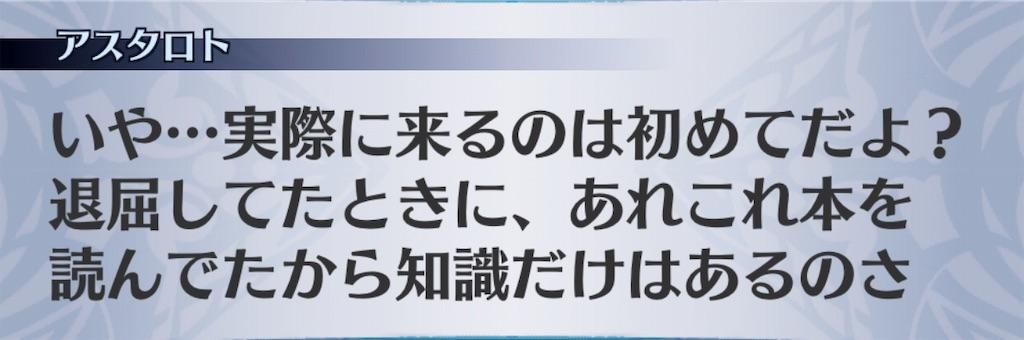 f:id:seisyuu:20181214191601j:plain