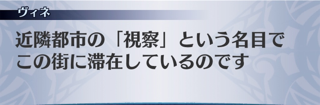 f:id:seisyuu:20181214192040j:plain