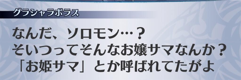 f:id:seisyuu:20181214192054j:plain
