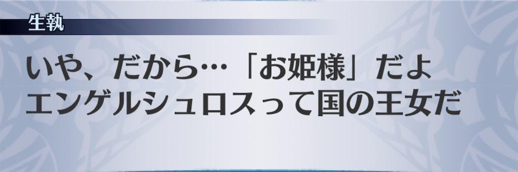 f:id:seisyuu:20181214192058j:plain