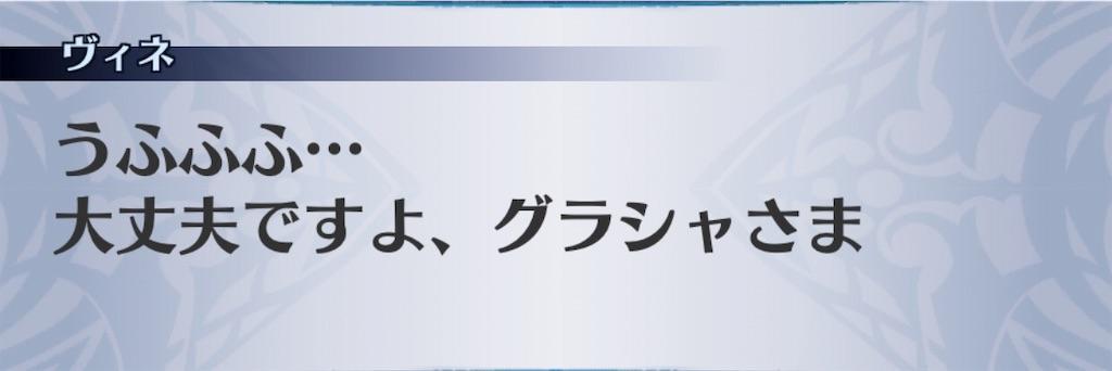 f:id:seisyuu:20181214192211j:plain