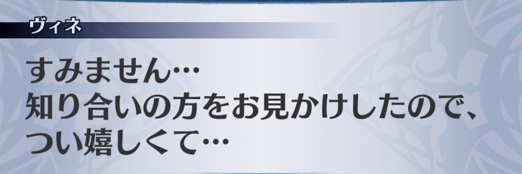f:id:seisyuu:20181214192423j:plain