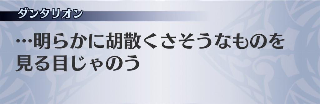 f:id:seisyuu:20181214192454j:plain