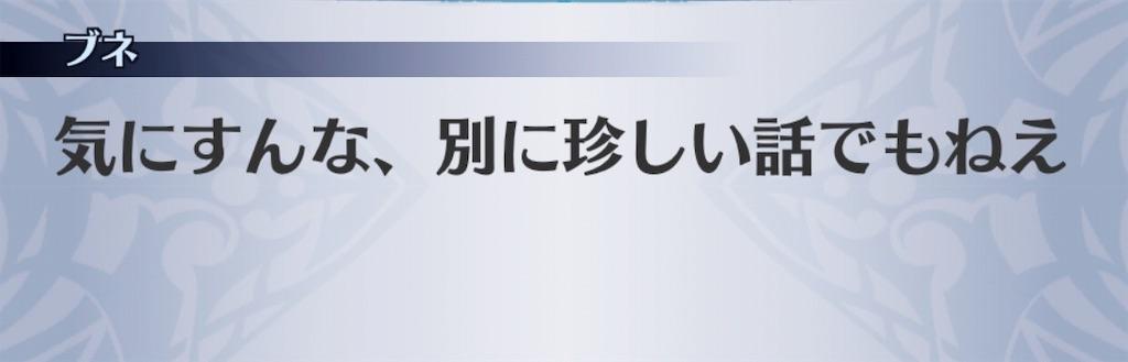 f:id:seisyuu:20181214195028j:plain